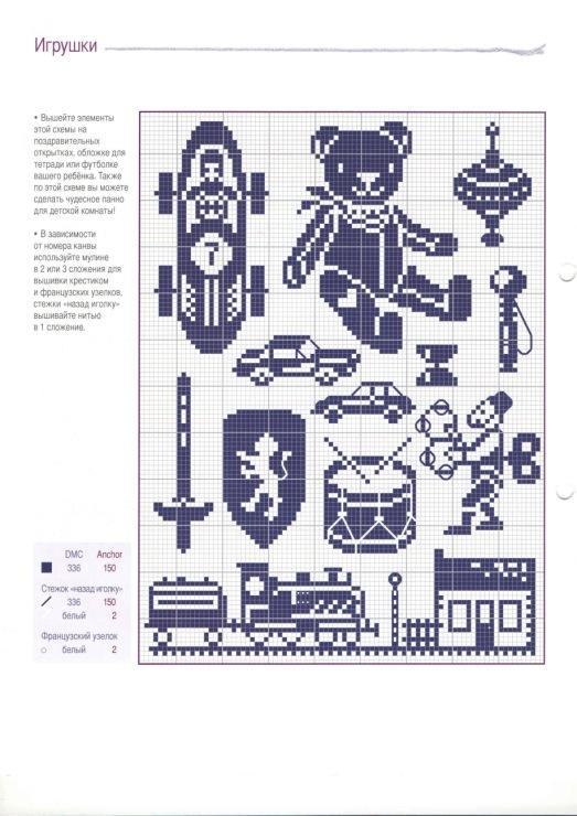 Схемы вышивки крестом миниатюры монохром 93