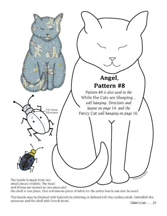 Аппликация из ткани своими руками кошки
