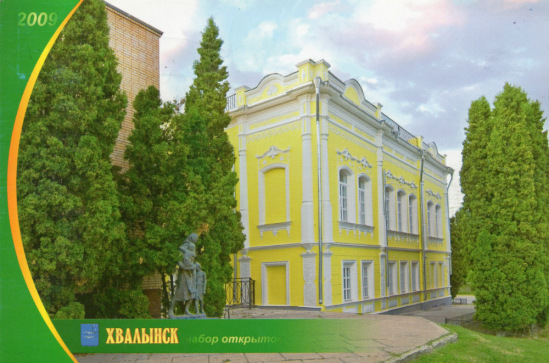 http://data28.i.gallery.ru/albums/gallery/358560-23c26-100168625-m549x500-u805fb.jpg
