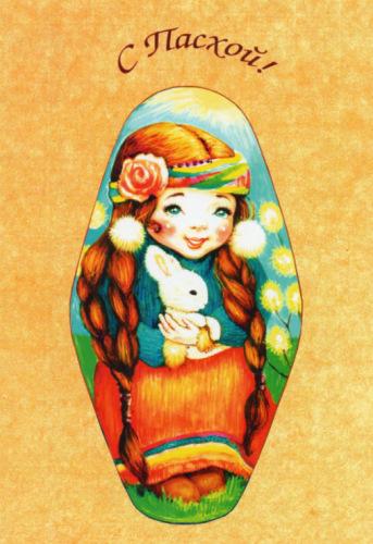 http://data28.i.gallery.ru/albums/gallery/358560-2d39a-98919587-m549x500-u72d0d.jpg