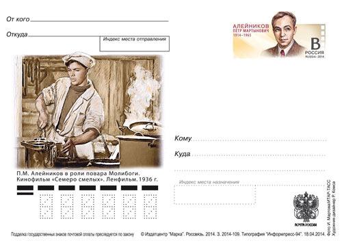 http://data28.i.gallery.ru/albums/gallery/358560-31b03-98226099-m549x500-uae44a.jpg