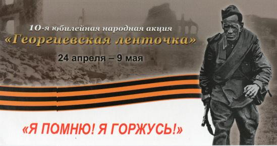 http://data28.i.gallery.ru/albums/gallery/358560-3b0fb-99375976-m549x500-u82fc5.jpg