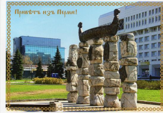 http://data28.i.gallery.ru/albums/gallery/358560-53e17-98211174-m549x500-u64c0c.jpg