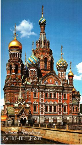 http://data28.i.gallery.ru/albums/gallery/358560-65594-99884355-m549x500-u2842d.jpg