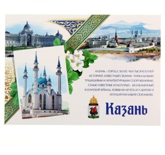 http://data28.i.gallery.ru/albums/gallery/358560-6a8d7-98441345-m549x500-u0129a.jpg