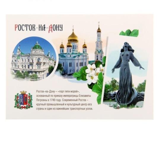 http://data28.i.gallery.ru/albums/gallery/358560-71c76-98441338-m549x500-u214f1.jpg