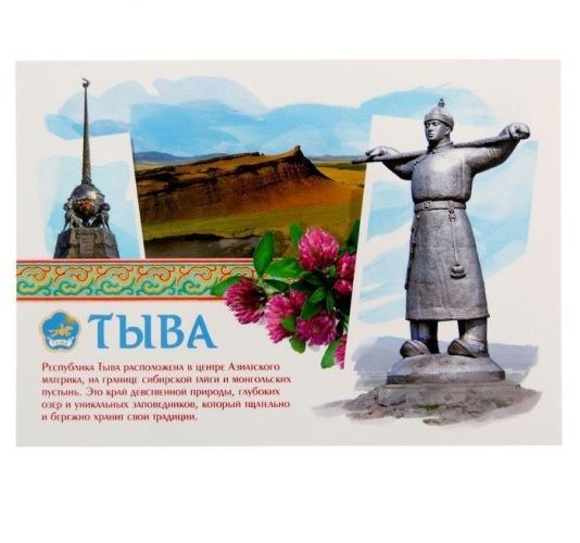 http://data28.i.gallery.ru/albums/gallery/358560-7fc90-98441319-m549x500-ue6790.jpg