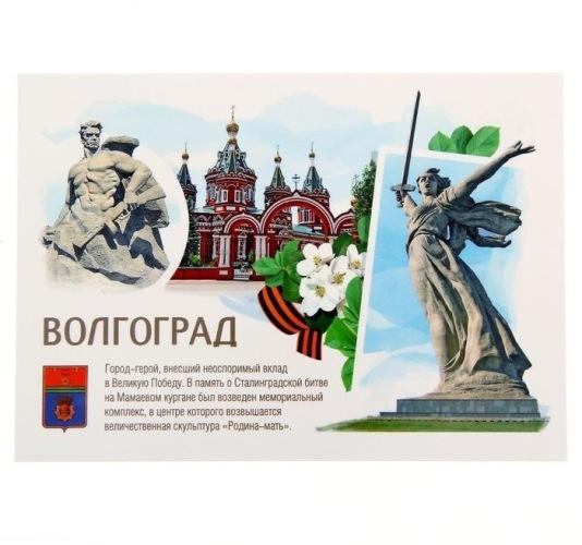 http://data28.i.gallery.ru/albums/gallery/358560-958df-98441352-m549x500-u5e8b3.jpg