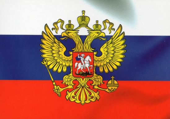 http://data28.i.gallery.ru/albums/gallery/358560-b6025-97530917-m549x500-uffb4e.jpg