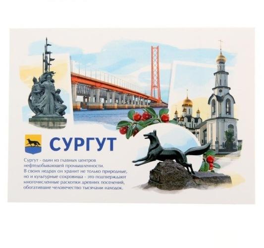 http://data28.i.gallery.ru/albums/gallery/358560-c9645-98442158-m549x500-u734f8.jpg