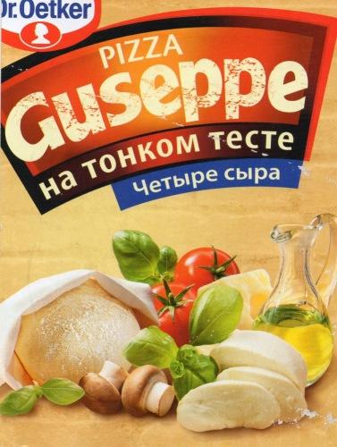 http://data28.i.gallery.ru/albums/gallery/358560-fcf26-104198769-m549x500-u75c90.jpg