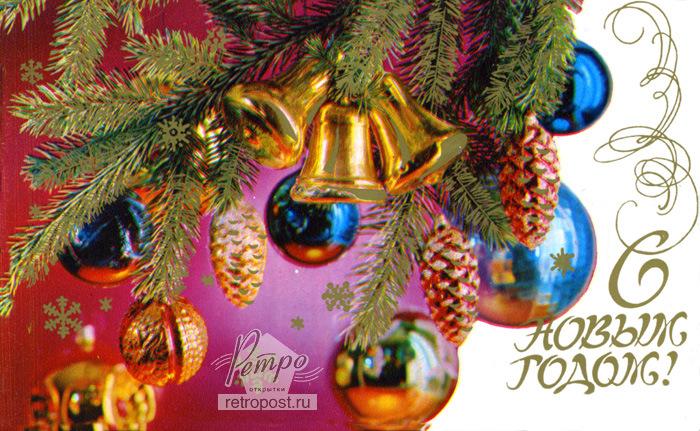 Поздравление новогоднее для электронной почты