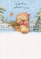 http://data28.i.gallery.ru/albums/gallery/397822-c420e-98406766-h200-u80b61.jpg