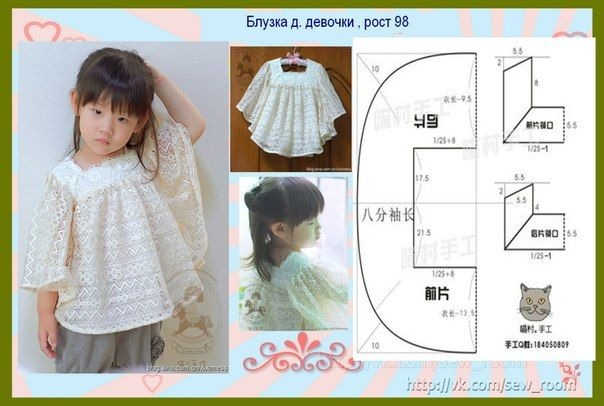 Блузка для девочки фото выкройка