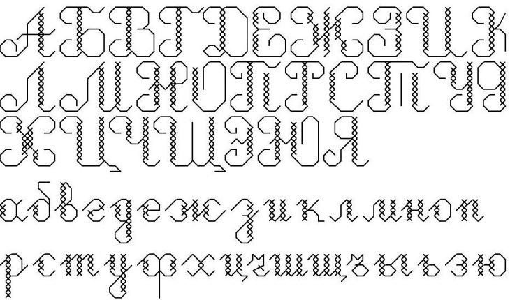 Вышивка русский шрифт схемы