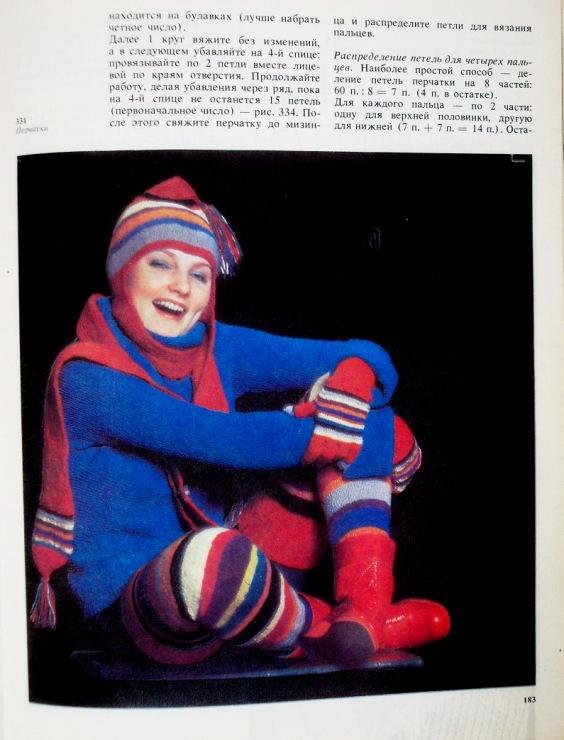 Азбука вязания максимова перчатки 37