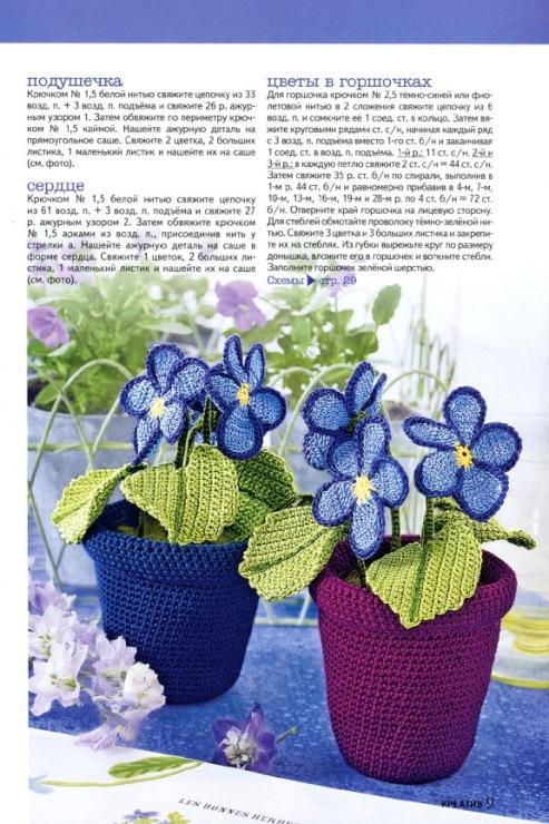 Связать цветы крючком в горшочках