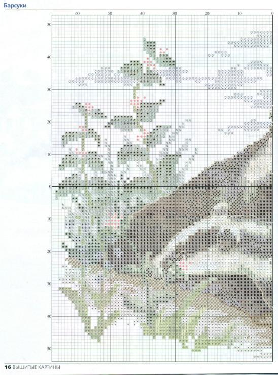 Барсук схема вышивки 79