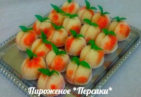 Персики выпечка рецепты с фото