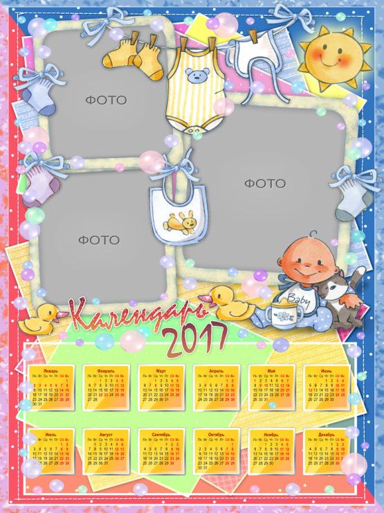 баланс календарь для детского сада на 2017год схема вязания спицами