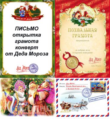 http://data28.i.gallery.ru/albums/gallery/52025-9a2be-98146970-400-u96cdb.jpg