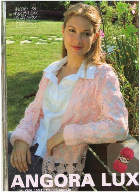Модели вязания из журнала alize