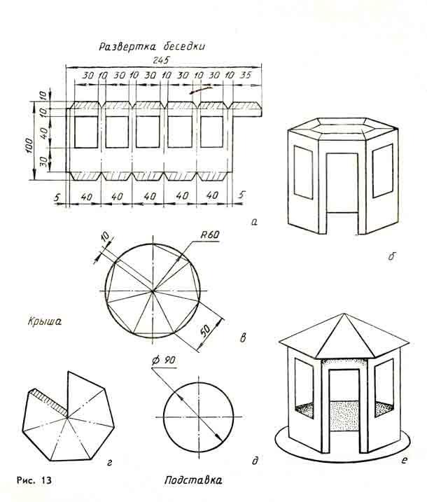 Макет здания из бумаги пошаговая инструкция