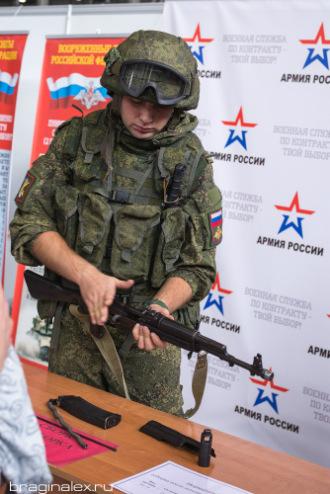 Репортажный фотограф Александр Брагин - Екатеринбург