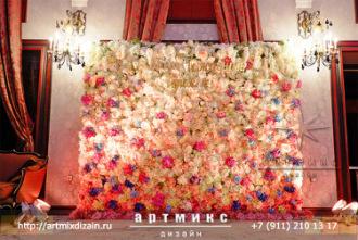 Дизайнер интерьеров Артмикс Дизайн - Санкт-Петербург